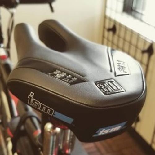Ajustement - Selle de vélo